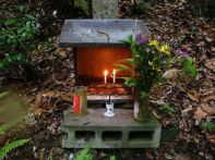 outdooraltar1